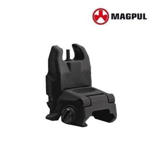 Magpul Mbus Back-up Sight Front