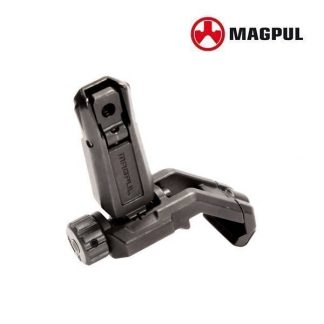 Magpul Mbus Offset 45° Sight Front